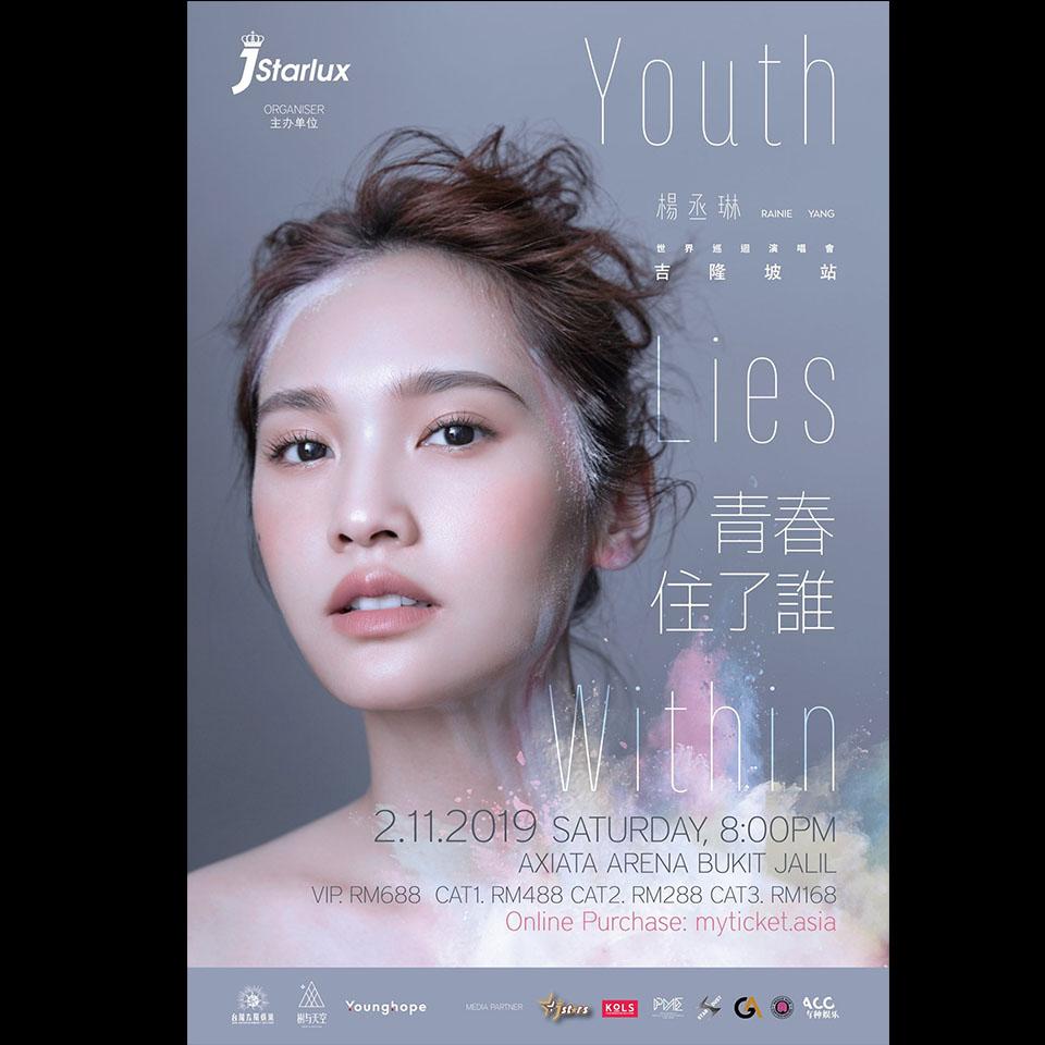 Rainie Yang Concert